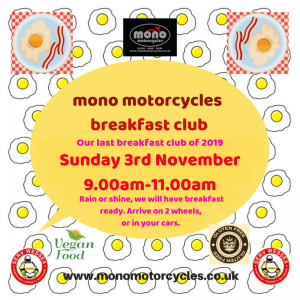 Our last Breakfast Club of 2019 is now on Sunday 3rd Nov 9am - 11.00am. Rain or shine, breakfast will be served. Our workshop will be opened up for guests to mingle & eat a hearty breakfast, or drop in for a pitstop.